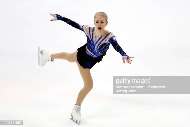 Bradie Tennell of the United States skates in the Ladies Short Program during the ISU Four Continents Figure Skating Championships on February 07...