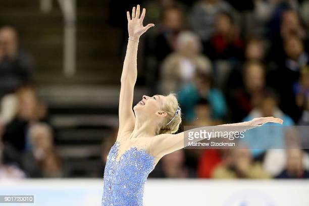 Bradie Tennell reacts after finishing her program in the Ladies Free Skate during the 2018 Prudential US Figure Skating Championships at the SAP...