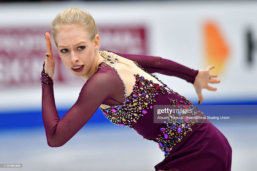 bradietennell-of-the-united-states-competes-in-the-ladies-free-on-picture-id1137581843