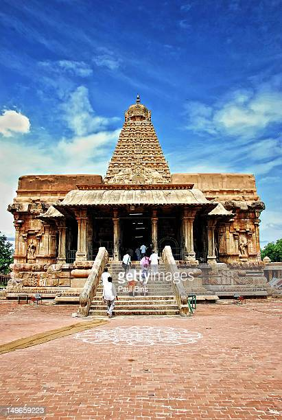 Bragatheeswarar Temple