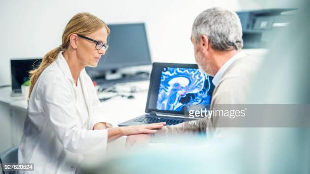 脳腫瘍診断