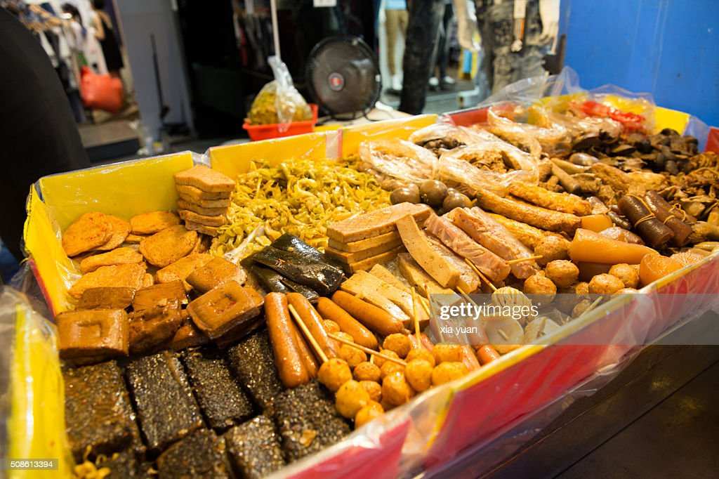 Braised food on the night market of Shinkuchan Commercial District,Kaohsiung,Taiwan,China : Stock Photo