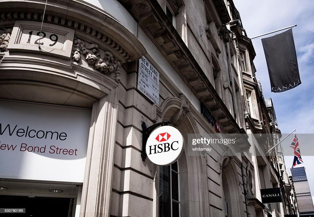 HSBC filiale a New Bond Street, Londra : Foto stock