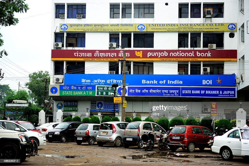Branches of Bank Of India PNB Bank State Bank Of Bikaner Jaipur and State Bank Of India on July 1 2013 in Patna India