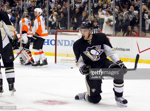 Brandon Sutter of the Pittsburgh Penguins celebrates the game-tying goal in the third period against the Philadelphia Flyers during the game at...