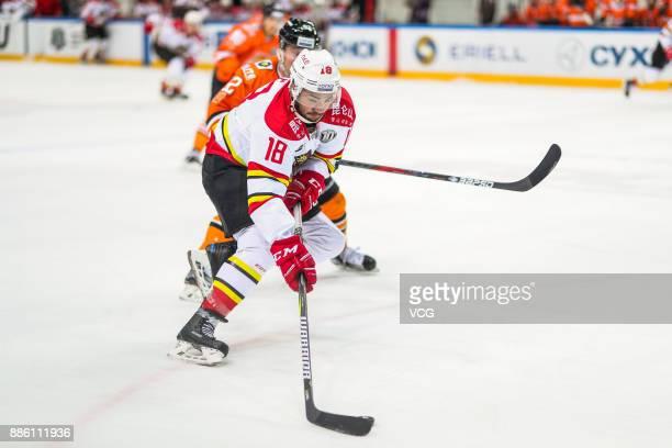 Brandon Yip of HC Kunlun Red Star competes during the 2017/18 Kontinental Hockey League KHL Regular Season match between Amur Khabarovsk and HC...