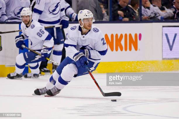 Brayden Point of the Tampa Bay Lightning controls the puck during the game against the Columbus Blue Jackets on February 18 2019 at Nationwide Arena...