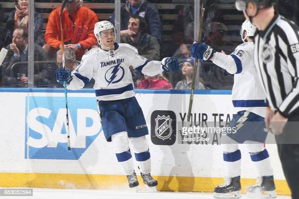 Brayden Point of the Tampa Bay Lightning reacts after scoring a goal in the third period against the New York Rangers at Madison Square Garden on...