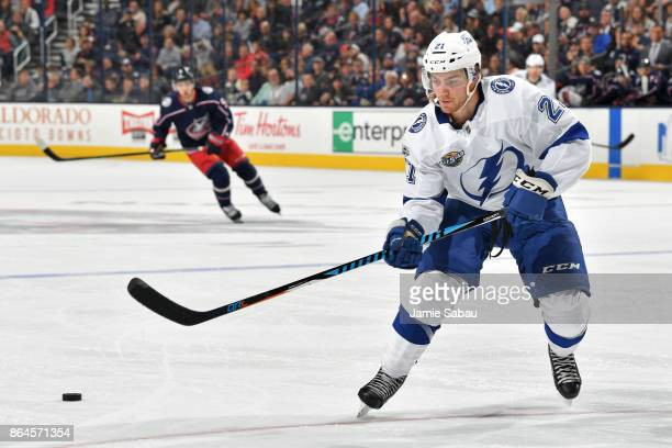Brayden Point of the Tampa Bay Lightning skates against the Columbus Blue Jackets on October 19 2017 at Nationwide Arena in Columbus Ohio