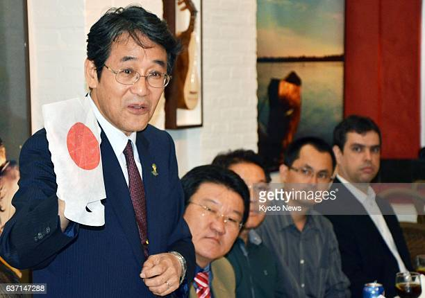 CUIABA Brazil Japanese Ambassador to Brazil Kunio Umeda asks JapaneseBrazilians on April 23 for cooperation in ensuring the safety of Japanese...