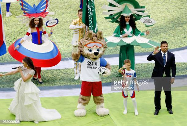 Brazilian former football player Ronaldo attends the opening ceremony of the football World Cup finals at Luzhniki Stadium in Moscow on June 14 2018...