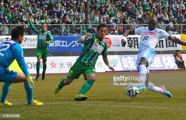 Bre de Andrea ot Kamatamare Sanuki shots at goal during the J League second division match between FC Gifu and Kamatamare Sanuki at Nagaragawa...