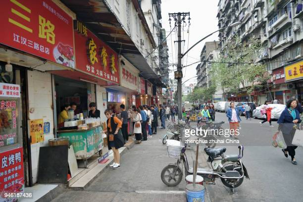 breakfast store in wuhan, china - wuhan stock photos and pictures