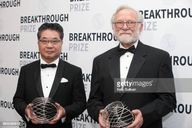 Breakthrough Prize in Life Sciences Laureates Kazutoshi Mori and Peter Walter attend the 2018 Breakthrough Prize at NASA Ames Research Center on...