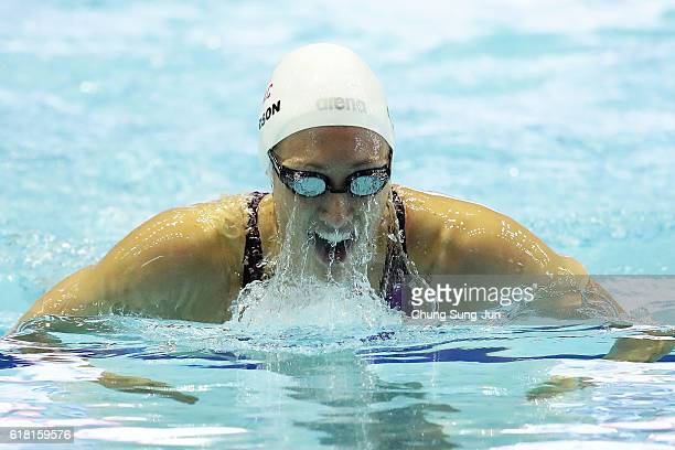 Breeja Larson of United States competes in the Women's 200m Breaststoke heats on the day two of the FINA Swimming World Cup 2016 Tokyo at Tokyo...