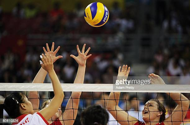Brenda Maymon of USA prepares to block during the Sitting Volleyball match between China and USA at the China Agricultural University Gymnasium...