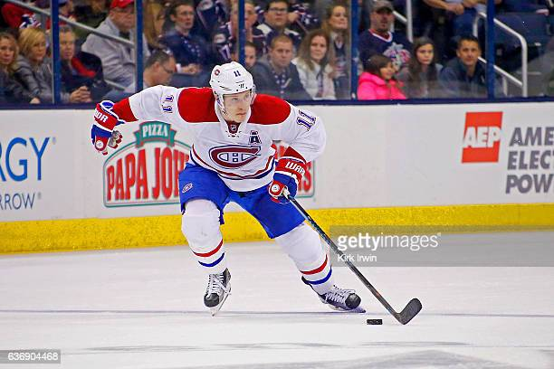 Brendan Gallagher of the Montreal Canadiens controls the puck during the game against the Columbus Blue Jackets on December 23 2016 at Nationwide...