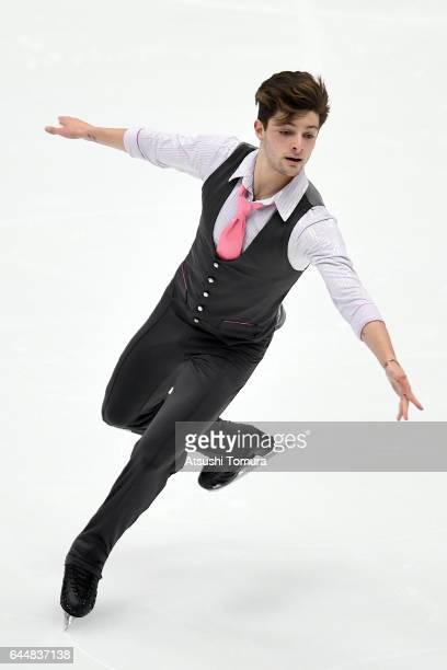 Brendan Kerry of Australia competes in the figure skating men short program on the day seven of the 2017 Sapporo Asian Winter Games at Makomanai...