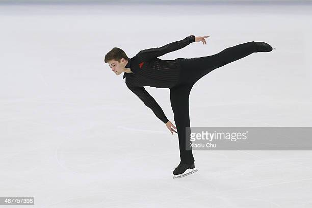 Brendan Kerry of Australia performs during the Men's Short Program on day three of the 2015 ISU World Figure Skating Championships at Shanghai...