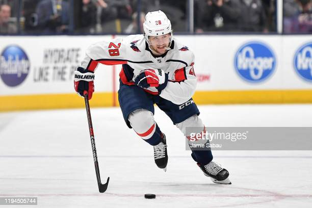 Brendan Leipsic of the Washington Capitals skates against the Columbus Blue Jackets on December 16, 2019 at Nationwide Arena in Columbus, Ohio.