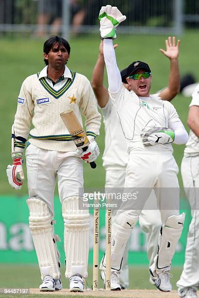 Brendon McCullum appeals successfully for the wicket of Mohammad Asif of Pakistan off the bowling of Martin Guptill during day five of the Third Test...