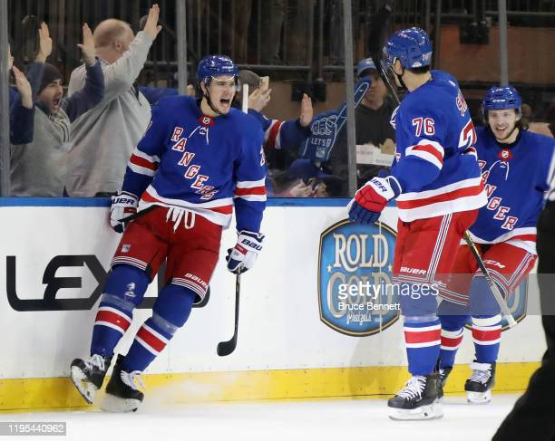 Brett Howden of the New York Rangers celebrates his goal at 8:45 of the first period against the Anaheim Ducks at Madison Square Garden on December...