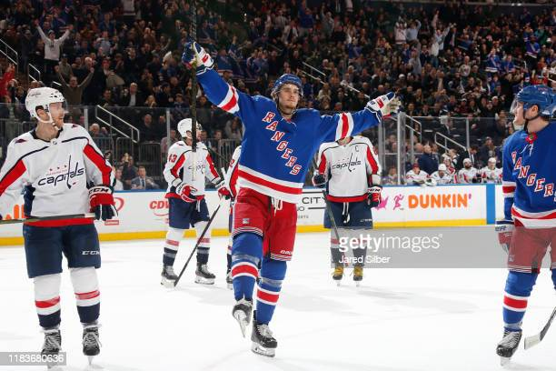 Brett Howden of the New York Rangers reacts after scoring a goal in the third period against the Washington Capitals at Madison Square Garden on...