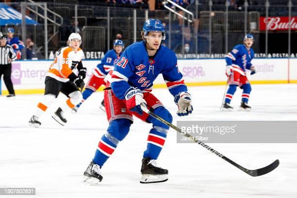 Brett Howden of the New York Rangers skates against the Philadelphia Flyers at Madison Square Garden on March 15, 2021 in New York City.