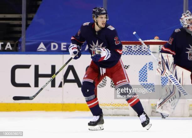 Brett Howden of the New York Rangers skates against the Washington Capitals at Madison Square Garden on February 04, 2021 in New York City.