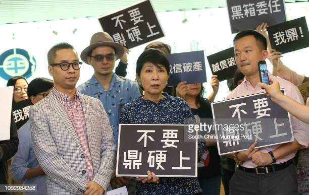 Brian Leung Siufai Pressure and LGBT groups singer Anthony Wong Yiuming Lawmakers Claudia Mo Manching and Raymond Chan Chichuen demand Holden Chow...
