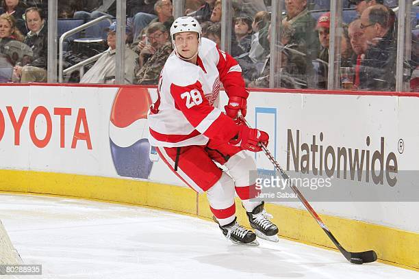 Brian Rafalski of the Detroit Red Wings skates with the puck against the Columbus Blue Jackets on March 16, 2008 at Nationwide Arena in Columbus,...