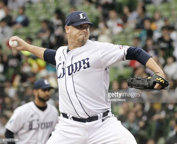 Brian Wolfe of the Seibu Lions pitches against the Lotte Marines at MetLife Dome in Tokorozawa Japan on April 30 2017 The former Toronto Blue Jays...
