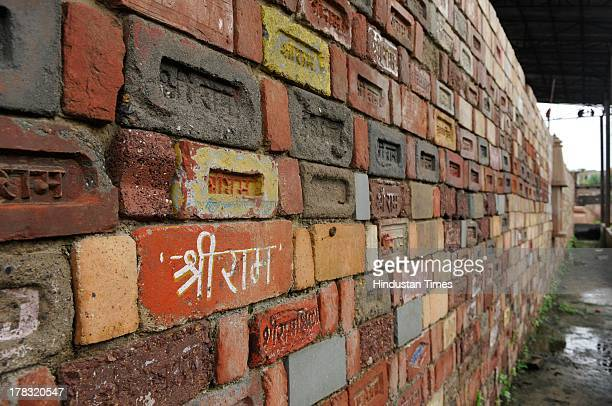 Bricks with Shri Ram written on them stores at workshop run by VHP for preparation to build Ram temple even though the case of the disputed land is...