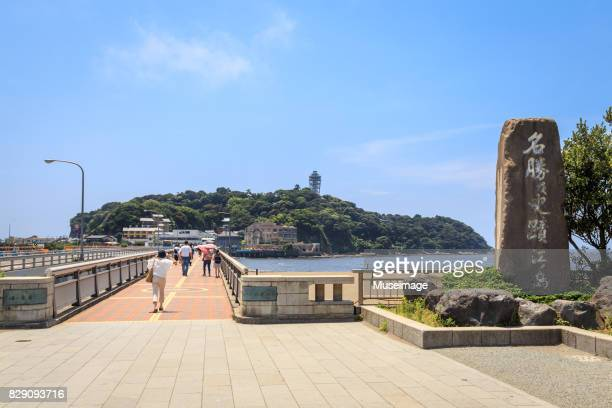 Bridge into the entrance of Enoshima island, Fujisawa-kanagawa, Japan