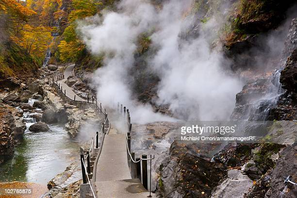 Bridge through hot springs. Yuzawa, Akita Prefecture, Japan