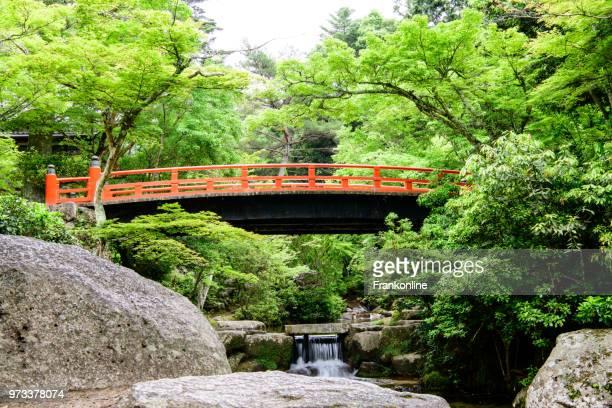 Bridge to Momijidani Park, Miyajima Island, Japan