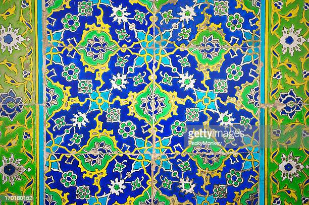 Bright Islamic Arabesque Colorful Floral Pattern