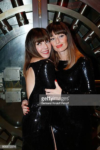 Brigitte attend the Charity Dinner 'LINK for AIDES' during the 'Art is Hope' Exhibition at Place Vendome on December 7 2015 in Paris France