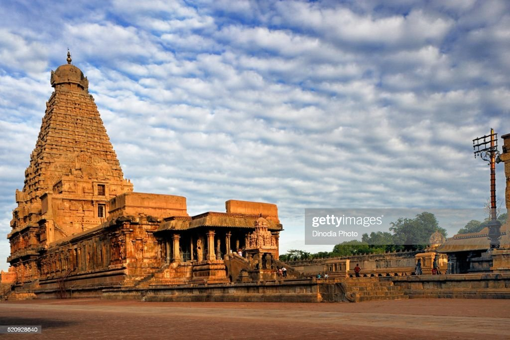 Brihadeshwara Temple Tanjore Thanjavur Tamil Nadu India Photo