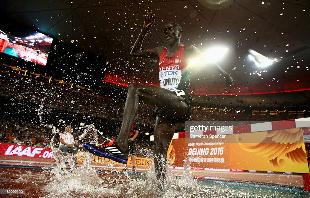 15th IAAF World Athletics Championships Beijing 2015 - Day Three : News Photo