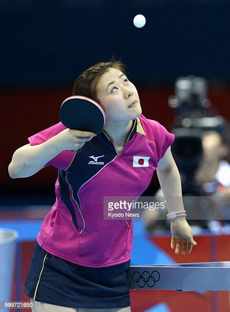 LONDON Britain Japan's Ai Fukuhara serves against Russia's Anna Tikhomirova in the third round of the women's table tennis singles match at ExCel...