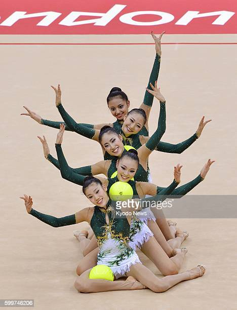 LONDON Britain Japan's Rie Matsubara Natsuki Fukase Kotono Tanaka Airi Hatakeyama and Nina Saeedyokota perform with the ball during the first day of...