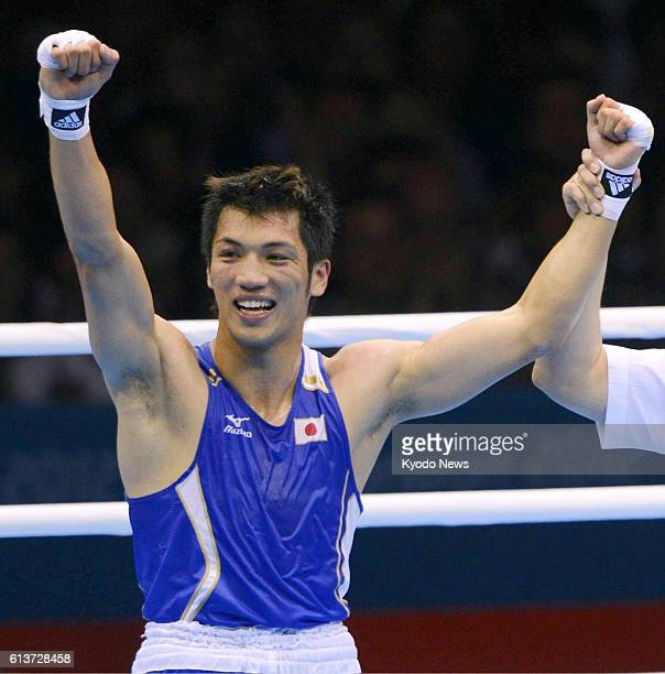 LONDON Britain Japan's Ryota Murata celebrates after defeating Brazil's Esquiva Falcao Florentino in the men's middleweight boxing final at the 2012...