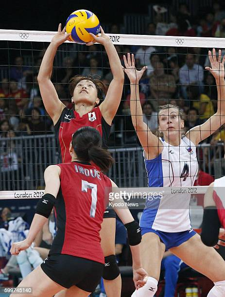 LONDON Britain Japan's Yoshie Takeshita tosses the ball during the fourth set of a match against Russia in the Olympic women's volleyball tournament...