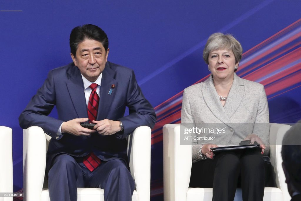 JAPAN-BRITAIN-DIPLOMACY : News Photo