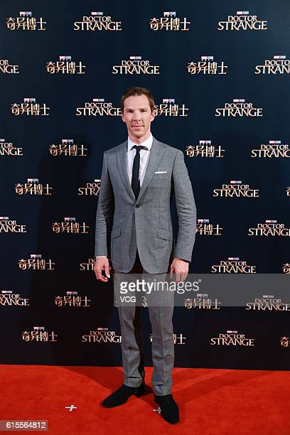 British actor Benedict Cumberbatch arrives at the red carpet of the premiere of film Doctor Strange on October 16 2016 in Shanghai China