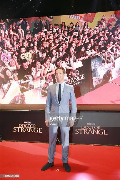 British actor Benedict Cumberbatch arrives at the red carpet of the premiere of film Doctor Strange on October 13 2016 in Hong Kong China