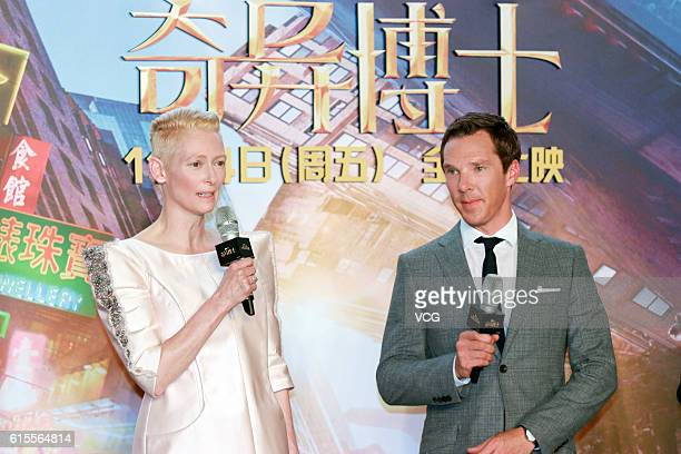 British actress Tilda Swinton and British actor Benedict Cumberbatch arrive at the red carpet of the premiere of film Doctor Strange on October 16...