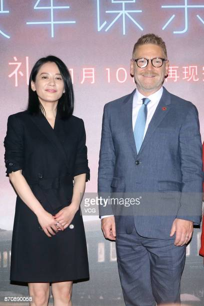 British director Kenneth Branagh and Chinese actress Yu Feihong attend the premiere of film 'Murder on the Orient Express' on November 6, 2017 in...