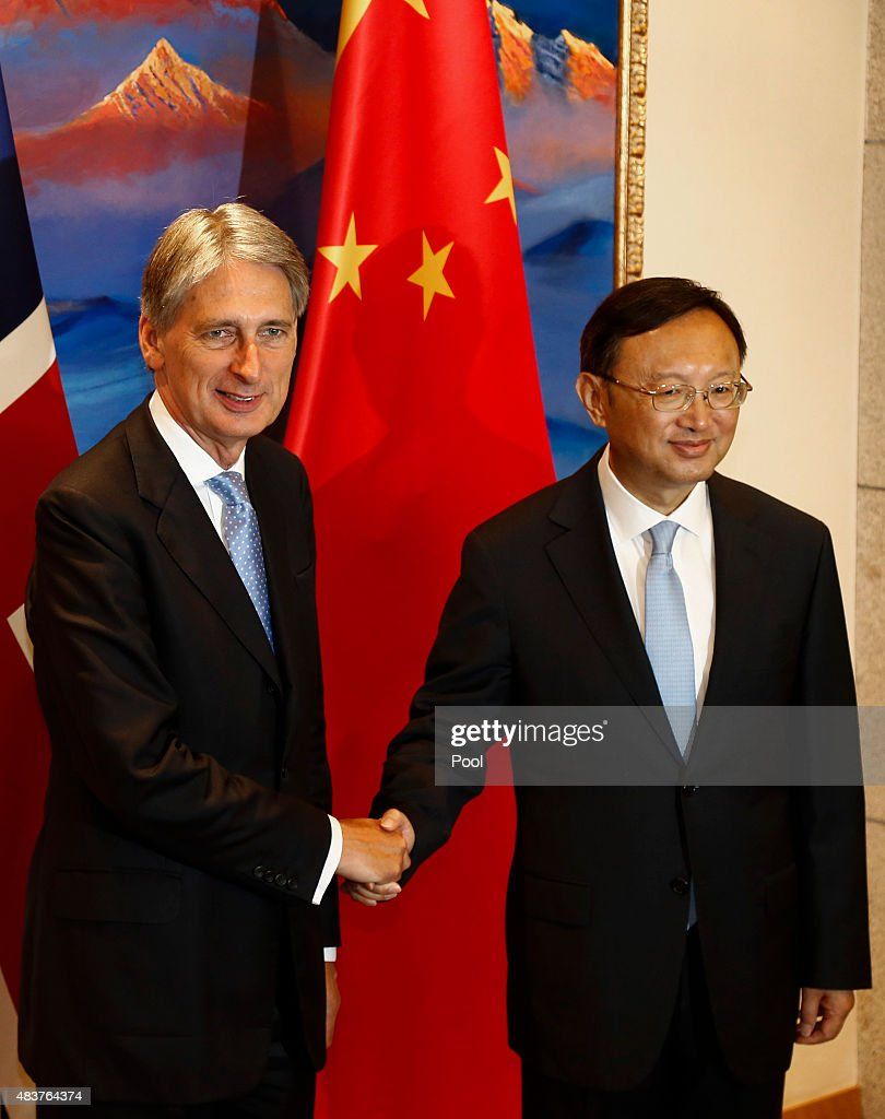 China-UK Strategic Dialogue Helds In Beijing